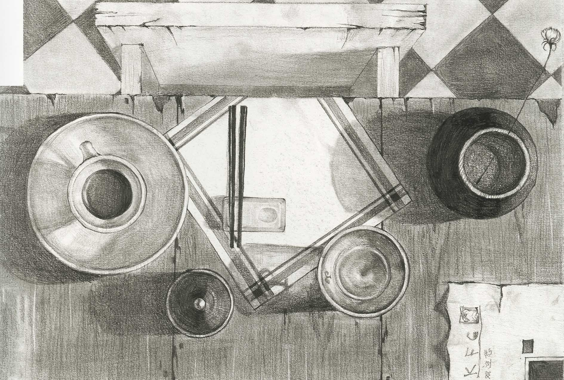 《解密高分卷-清华篇》之设计素描